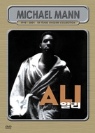 Ali - South Korean DVD movie cover (xs thumbnail)