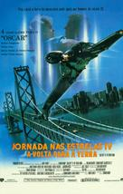 Star Trek: The Voyage Home - Brazilian Movie Poster (xs thumbnail)