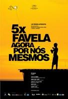5 X favela, por nos mesmos - Brazilian Movie Poster (xs thumbnail)