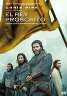 Outlaw King - Spanish DVD movie cover (xs thumbnail)