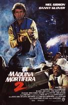 Lethal Weapon 2 - Brazilian Movie Poster (xs thumbnail)