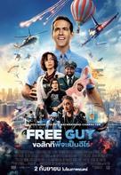 Free Guy - Thai Movie Poster (xs thumbnail)