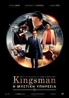 Kingsman: The Secret Service - Greek Movie Poster (xs thumbnail)