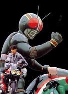 """Kamen Raidâ Burakku"" - Japanese poster (xs thumbnail)"
