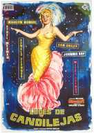 There's No Business Like Show Business - Spanish Movie Poster (xs thumbnail)