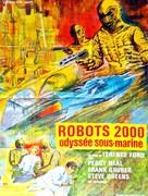 Kaitei daisenso - French Movie Poster (xs thumbnail)