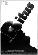 Riten - German Movie Poster (xs thumbnail)