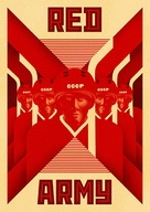Red Army - Movie Poster (xs thumbnail)