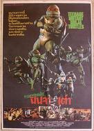 Teenage Mutant Ninja Turtles - Thai Movie Poster (xs thumbnail)