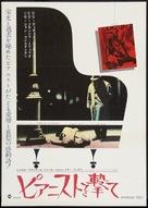 Tirez sur le pianiste - Japanese Movie Poster (xs thumbnail)