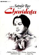 Charulata - French Movie Poster (xs thumbnail)