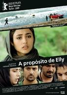 Darbareye Elly - Spanish Movie Poster (xs thumbnail)