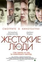 Fierce People - Russian Movie Poster (xs thumbnail)