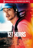 127 Hours - Spanish Movie Poster (xs thumbnail)