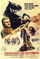 The Horsemen - Spanish Movie Poster (xs thumbnail)
