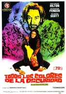 Tutti i colori del buio - Spanish Movie Poster (xs thumbnail)