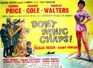 Don't Panic Chaps! - British Movie Poster (xs thumbnail)