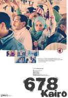 678 - Norwegian Movie Poster (xs thumbnail)