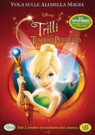 Tinker Bell and the Lost Treasure - Italian Movie Poster (xs thumbnail)