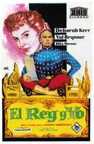 The King and I - Spanish Movie Poster (xs thumbnail)