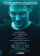 Citizenfour - Hong Kong Movie Poster (xs thumbnail)
