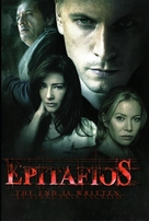 """Epitafios"" - Movie Poster (xs thumbnail)"