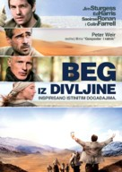 The Way Back - Serbian Movie Poster (xs thumbnail)