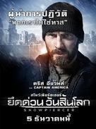 Snowpiercer - Thai Movie Poster (xs thumbnail)