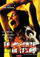 The Texas Chain Saw Massacre - Spanish Movie Poster (xs thumbnail)