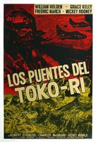 The Bridges at Toko-Ri - Argentinian Movie Poster (xs thumbnail)