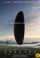 Arrival - Hungarian Movie Poster (xs thumbnail)
