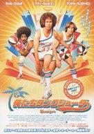 Semi-Pro - Japanese Movie Poster (xs thumbnail)