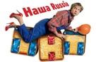 """Nasha Russia"" - Russian Movie Poster (xs thumbnail)"
