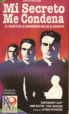 I Confess - Argentinian VHS movie cover (xs thumbnail)
