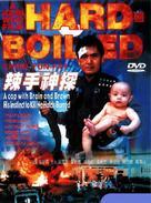 Lat sau san taam - Chinese Movie Cover (xs thumbnail)