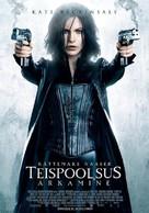 Underworld: Awakening - Estonian Movie Poster (xs thumbnail)