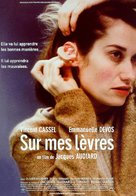 Sur mes lèvres - French Movie Poster (xs thumbnail)