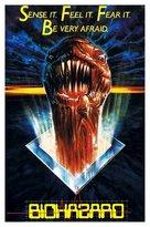Biohazard - Movie Poster (xs thumbnail)