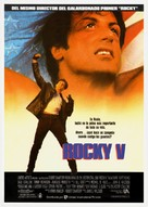 Rocky V - Spanish Movie Poster (xs thumbnail)