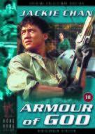 Long xiong hu di - British Movie Cover (xs thumbnail)