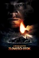 Shutter Island - Slovenian Movie Poster (xs thumbnail)
