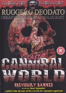 Ultimo mondo cannibale - British DVD cover (xs thumbnail)