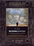 Saving Private Ryan - German DVD cover (xs thumbnail)