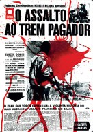O Assalto ao Trem Pagador - Brazilian Movie Poster (xs thumbnail)