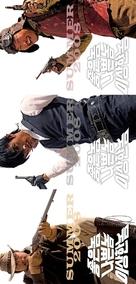 Joheunnom nabbeunnom isanghannom - South Korean poster (xs thumbnail)