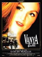 Vanya On 42nd Street - French Movie Poster (xs thumbnail)