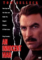 An Innocent Man - DVD movie cover (xs thumbnail)