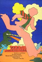 Gojira tai Mekagojira - Polish Movie Poster (xs thumbnail)