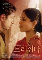 Trishna - South Korean Movie Poster (xs thumbnail)