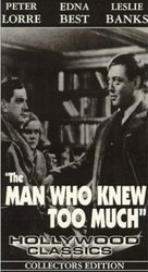 The Man Who Knew Too Much - Movie Cover (xs thumbnail)